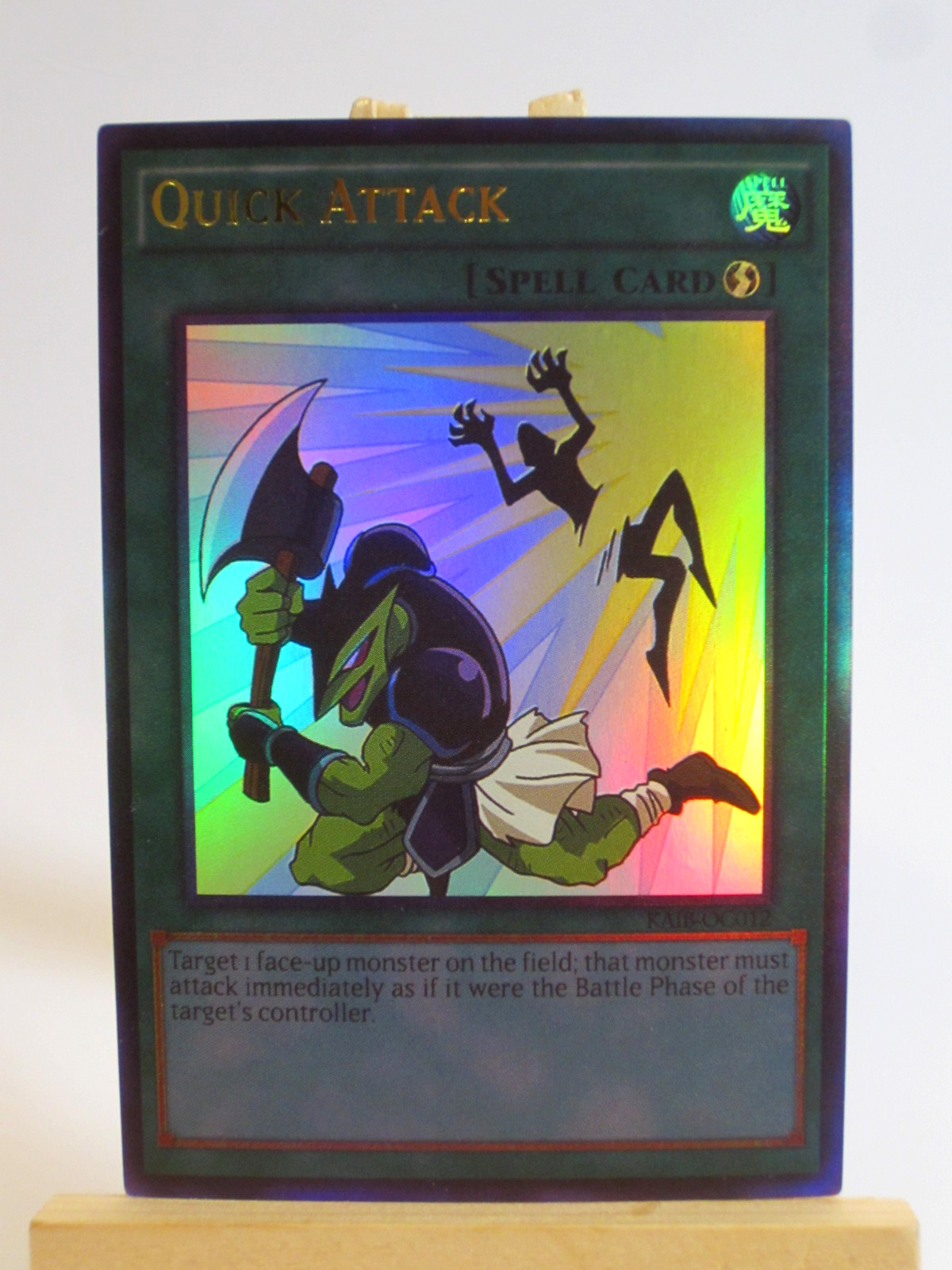 Quick Attack Oricacardcom